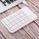 數字鍵盤 筆記本電腦外接無線有線密碼輸入器臺式小型迷你便攜超薄【快速出貨八折鉅惠】