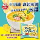 韓國不倒翁 真起司醬拉麵135g*4包/袋
