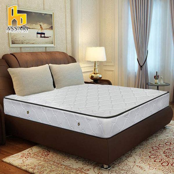 ASSARI-3M防潑水二線獨立筒床墊(單大3.5尺)