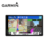【旭益汽車百貨】GARMIN DRIVE SMART 55 5.5吋聲控衛星導航