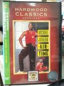 挖寶二手片-P17-430-正版DVD-其他【NBA:空中飛人麥可喬丹】-運動記錄類(直購價)