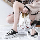 PAPORA休閒二穿式懶人厚底帆布鞋穆勒小白鞋拖鞋K8117黑/全黑/白