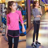 【全館】現折200健身服女顯瘦晨跑套裝女健身跑步運動套裝中秋佳節