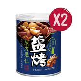 【紅布朗】鹽烤威力果仁(170g) 2入組