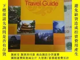二手書博民逛書店Hunan罕見Travel Guide 湖南旅遊指南英文版Y18