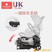 嬰兒手推車寶寶可坐可躺新生兒童傘車超輕便攜式小巧簡易折疊【小橘子】