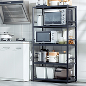 黑色不鏽鋼五層置物架80cm 電器架 烤箱架 微波爐架 不鏽鋼廚房收納架【YV9993】快樂生活網