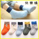 兒童襪子-兒童襪子純棉男童寶寶嬰兒中筒襪