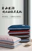 枕頭 蕎麥枕頭大人枕芯單人護頸椎助睡眠學生雙人枕頭芯一對家用帶枕套 優拓