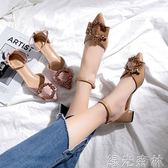 低跟鞋 尖頭單鞋女韓版百搭一字扣粗跟瓢鞋淺口低跟鞋子女 綠光森林