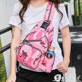 新款雙肩包女士迷你牛津布帆布胸包女韓版潮休閒百搭側背包小背包 科炫數位