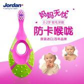 兒童牙刷 Jordan嬰幼兒童寶寶指套乳牙刷6-18個月軟毛0-1-2歲1段1支 芭蕾朵朵
