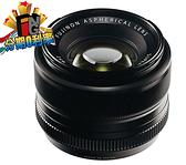 【24期0利率】Fujifilm XF 35mm F1.4 R 恆昶公司貨 標準定焦鏡頭 XF35mm f/1.4