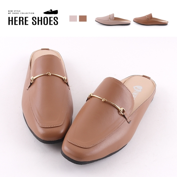 [Here Shoes] 1cm穆勒鞋 MIT台灣製 優雅氣質一字飾釦 皮革方頭平底半包鞋 懶人鞋-ASW456