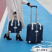 純色拉桿包旅行包手提行李袋女防水大容量手拉包短途旅游潮子母包-快速出貨