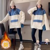 孕婦套裝 冬裝2020新款韓版寬鬆羊羔絨上衣冬季外出刷毛加厚兩件套 M-2XL