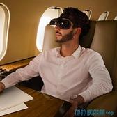 VR眼鏡 【4K影院】嗨鏡H2智慧視頻3D全景頭戴式頭盔VR一體機虛擬現實3d電影家用ar設備MKS 快速出貨