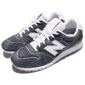 【四折特賣】New Balance 復古慢跑鞋 NB 996 灰 鐵灰 白 麂皮 運動鞋 復古 男鞋 女鞋【PUMP306】 MRL996JUD