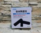 【西高地水族坊】台灣ISTA伊士達 Ce...