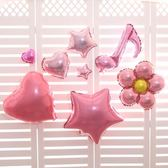 氣球裝飾結婚生日派對背景墻鋁膜氣球心形婚房裝飾結婚氣球畢業洛麗的雜貨鋪