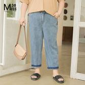Miss38-(現貨)【A04421】大尺碼牛仔寬褲 水洗藍色 BF風男友褲 鬆緊腰 直筒寬鬆九分長褲 -中大尺碼