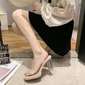 高跟拖鞋 高跟涼鞋女2021年新款粗跟透明水晶拖鞋女外穿夏季百搭網紅ins潮