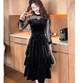 星光絲絨蛋糕裙紗網露肩宴會洋裝[18087-QF]美之札
