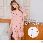 《VB0341》蝴蝶結草莓兩件式荷葉造型成套睡衣 OrangeBear