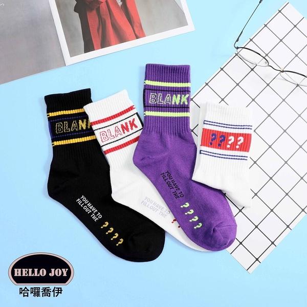 【正韓直送】BLANK中筒襪 韓國襪子 長襪 韓襪 女襪 男襪 棉襪 生日禮物 韓妞必備 哈囉喬伊 A1