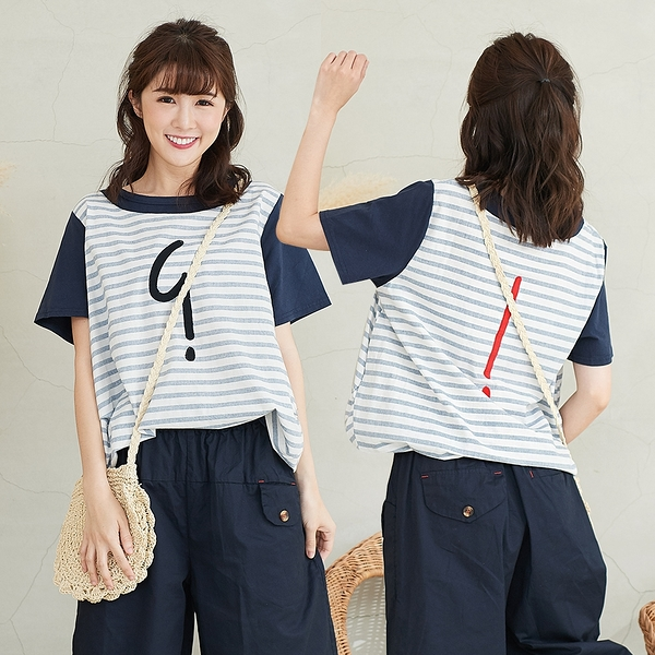 【Gentle wind】問號驚嘆號條紋上衣 M-XL 2701 藍色