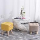魔方凳 魔方凳子組合新款穿鞋門口小椅子ins軟墊家用矮款軟座實木布藝T