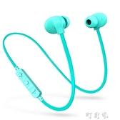 無線運動藍芽耳機雙耳跑步耳塞掛耳式頸脖掛入耳式重低音炮 交換禮物