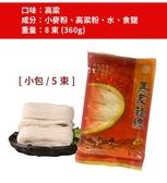 金德恩 台灣製造【馬家麵線】一組4包 純手工麵線 (200G/包)