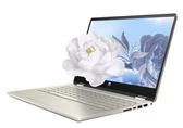 HP PavX360 14-dw0049TUX 14吋I5觸控翻轉輕薄筆電(少量貨源)