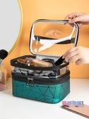 化妝包 女便攜大容量風小號化妝品收納包化妝袋洗漱包【快速出貨】