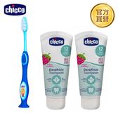 chicco-兒童含氟牙膏成長組(水果草莓50ml*2)-藍