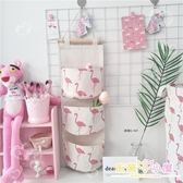 風粉色少女心房間裝飾火烈鳥棉麻掛袋寢室牆面收納裝飾袋 九折鉅惠