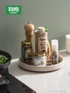 多功能轉角置物架調味品料調料可旋轉收納神器廚房用品家用 樂活生活館