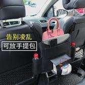 汽車座椅間儲物網兜車載收納袋掛袋多功能椅背置物盒車內用紙巾包·liv