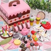 男女孩寶寶女童兒童切切廚房過家家蛋糕玩具2-3-4-5-6歲生日禮物YYJ moon衣櫥