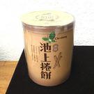 【池上鄉農會】池上捲餅 原味口味150g...