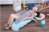兒童洗頭神器洗頭椅寶寶洗頭床小孩洗發躺椅可摺疊男女童洗頭用具 卡布奇诺igo