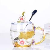 琺瑯彩水杯花茶杯果汁杯耐熱玻璃杯泡茶杯咖啡杯情侶杯創意杯子女