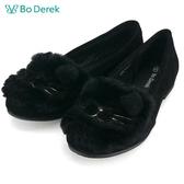 ★新品上市★【Bo Derek】絨毛貓咪麂皮娃娃鞋-黑