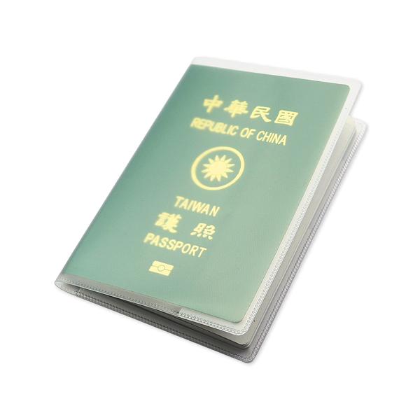 PVC防水護照套 護照保護套 透明證件套 證件保護套 卡片套 證件套 證件卡套 磨砂護照夾