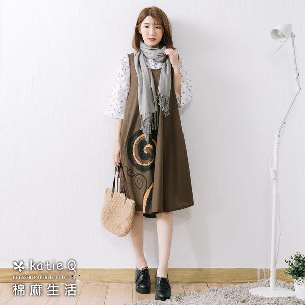 螺旋抓染棉麻背心裙(2色)-F【慢。生活】