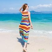 洋裝雪紡海邊度假沙灘裙波西米亞長裙寬鬆大尺碼七彩條紋連身裙洋裝 【快速出貨】