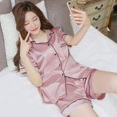 韓版睡衣女冰絲短袖兩件套裝薄款絲綢家居服