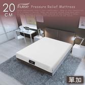 太空舒壓科技床墊20cm_冬夏兩用床墊 (單加3.5尺) 【Fuise芙依絲】