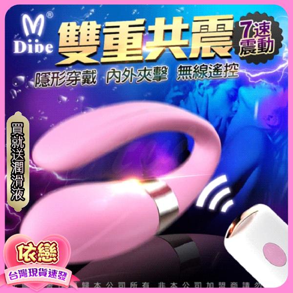 可愛跳蛋贈潤滑液 香港 LETEN 暴力小鷹 10段變頻 智能加溫 性愛無線跳蛋 小萌獸 小怪獸